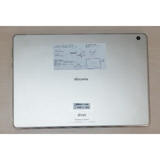 NTTdocomo - d-01K 10.1インチ防水対応タブレット
