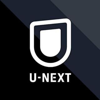 U-NEXT ファミリーアカウント