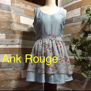 アンクルージュ(Ank Rouge)の感謝sale❤️7684❤️Ank Rouge❤️可愛い花柄ワンピース(ミニワンピース)