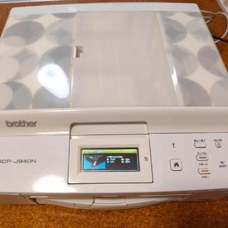 ブラザー(brother)のブラザー DCP-J940N(PC周辺機器)