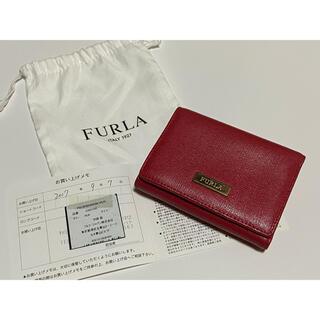 フルラ(Furla)のFURLA ミニ財布(財布)
