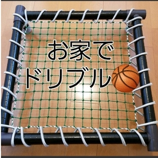 ⚠️激安⚠️ 早い者勝ち‼️ エアドリブル バスケ バスケットボール 送料込み(趣味/スポーツ/実用)