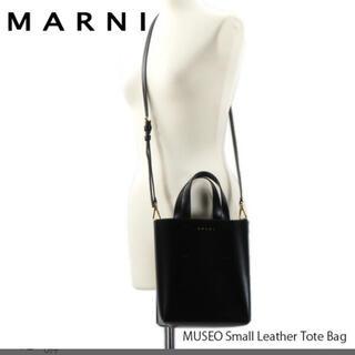 Marni - 3回使用 MARNI トートバッグ ショルダー