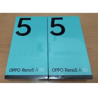 OPPO - 【2台セット・新品未開封】OPPO Reno5 A 国内版SIMフリー