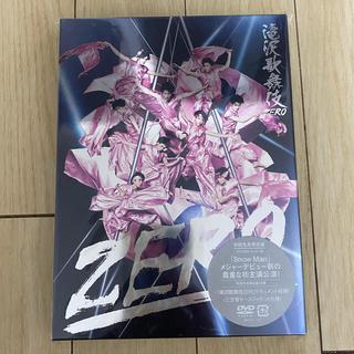 Johnny's - 滝沢歌舞伎ZERO 初回生産限定盤 DVD