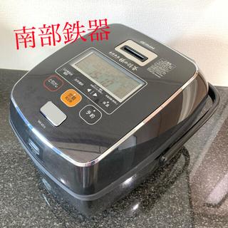 象印 - 象印 南部鉄器 圧力IH炊飯器