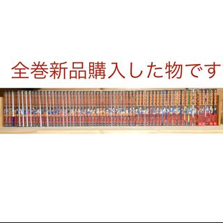 漫画 キングダム  全巻 1〜62巻
