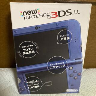 ニンテンドー3DS - Nintendo 3DS NEW ニンテンドー 本体 LL メタリックブルー