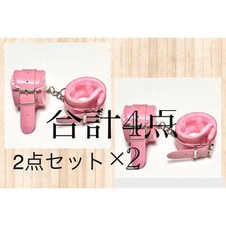 4点セット ピンク 手錠 もこもこファー付き 手枷 コスプレアイテム ブレス(小道具)