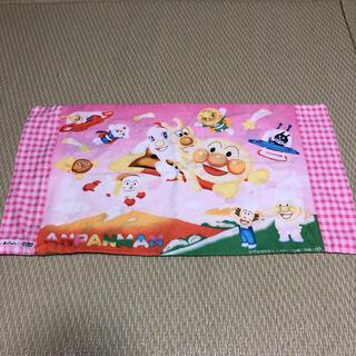 アンパンマン(アンパンマン)の枕カバー 子供用 アンパンマン あんぱんまん (その他)