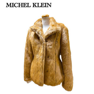 ミッシェルクラン(MICHEL KLEIN)のMICHEL KLEIN ミッシェルクラン ファーコート  38 Mサイズ(毛皮/ファーコート)