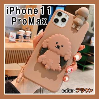 iPhone11ProMax 犬 ケース スマホ 携帯カバー ブラウン F