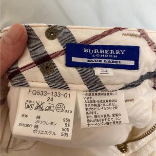 バーバリーブルーレーベル(BURBERRY BLUE LABEL)のバーバリーブルーレーベル ホワイトデニム ジーンズ(デニム/ジーンズ)