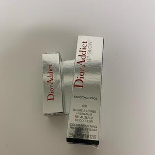 Christian Dior - ディオール リップバーム新品箱つき現品とマキシマイザーミニ