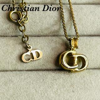 Christian Dior - Dior クリスチャンディオール ゴールド ロゴ ネックレス ビンテージ
