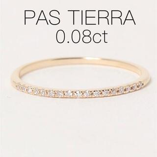 agete - 【PAS TIERRA】【Briller】K10ハーフエタニティ ダイヤリング