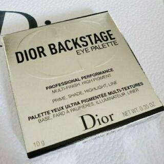Christian Dior - ディオール バックステージ アイパレット001 ウォーム