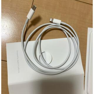 Apple - 未使用 Apple純正ライトニングケーブル USB-C to Lightning
