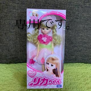 タカラトミー(Takara Tomy)の専用タカラトミー リカちゃん LD-06 フローラルフェアリー 未開封 未使用品(ぬいぐるみ/人形)