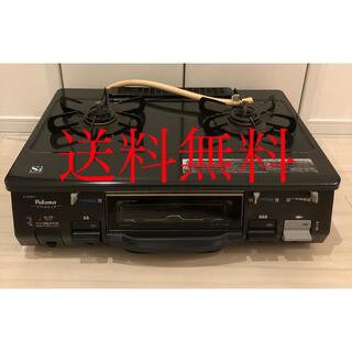 送料無料!パロマ 都市ガス用ガスコンロ IC-800B-1R(ガスレンジ)