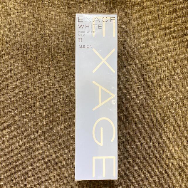 アルビオンエクサージュホワイト ライズミルクⅡ200g コスメ/美容のスキンケア/基礎化粧品(乳液/ミルク)の商品写真