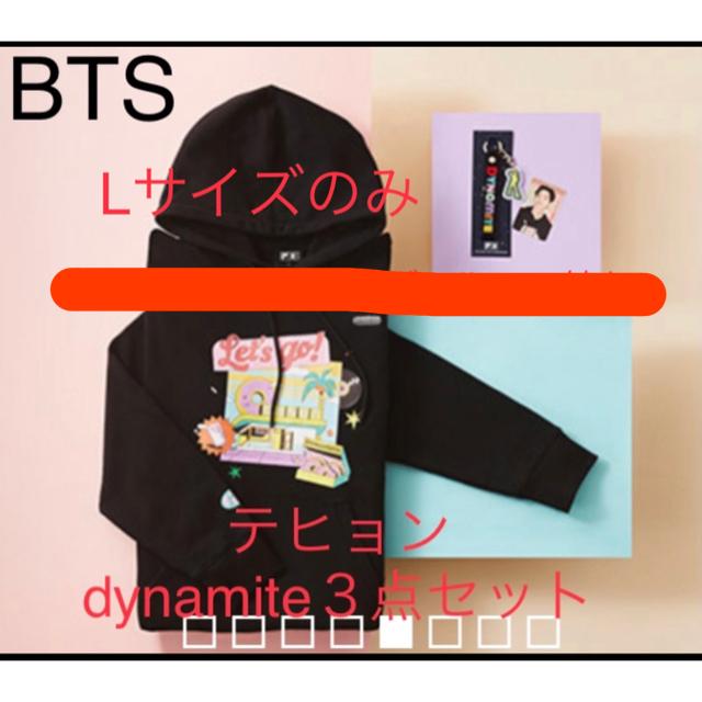 防弾少年団(BTS)(ボウダンショウネンダン)のBTS FILA サイズL テヒョン dynamite 3点セット エンタメ/ホビーのCD(K-POP/アジア)の商品写真