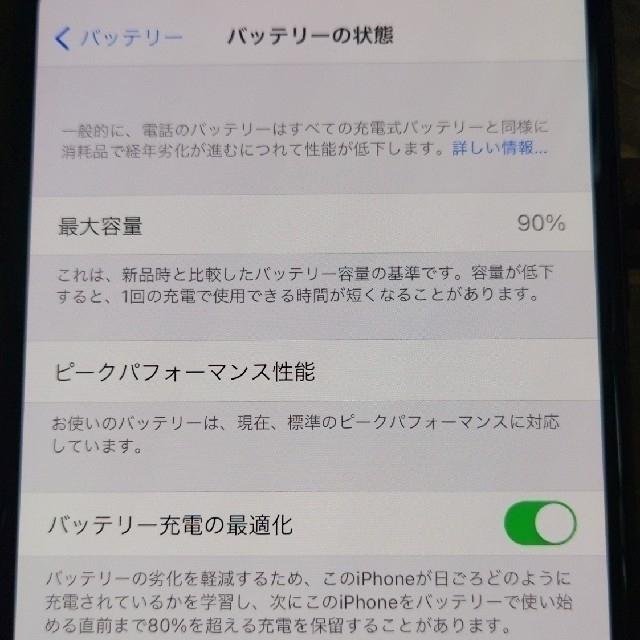 iPhone(アイフォーン)のiPhone XS Max 256GB - スペースグレイ SIMフリー スマホ/家電/カメラのスマートフォン/携帯電話(スマートフォン本体)の商品写真