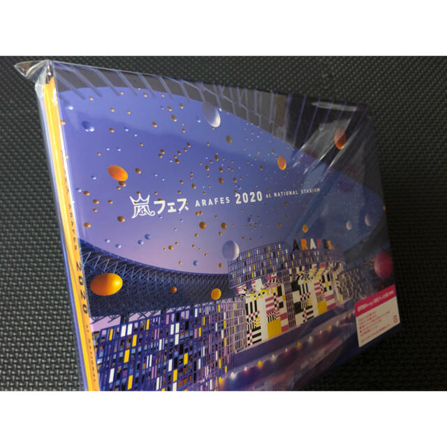 嵐(アラシ)のアラフェス 2020(通常盤 Blu-ray 初回プレス仕様)[ 嵐 ] エンタメ/ホビーのDVD/ブルーレイ(アイドル)の商品写真