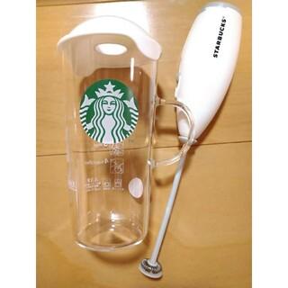 Starbucks Coffee - 未使用★スターバックス★ミルクフォーマー&カップ★コーヒー★スタバ★箱付き♪