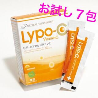 リポC  SPIC   Lypo-C リポカプセル
