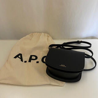 A.P.C - A.P.C. MINI DINA 20 H アーペーセー ショルダーバック