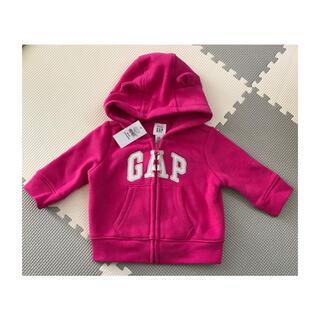 ベビーギャップ(babyGAP)のGAP  ベビー パーカー 新品未使用(ジャケット/コート)