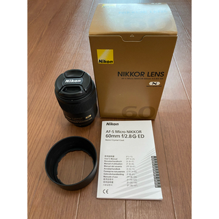 Nikon - Nikon AF-S Micro NIKKOR 60mm F2.8G ED