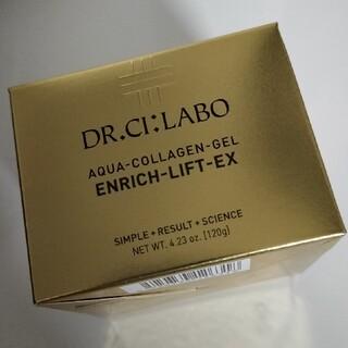 Dr.Ci Labo - 届きたて!値下 国内正規品 ドクターシーラボ エンリッチリフトEX20 120g