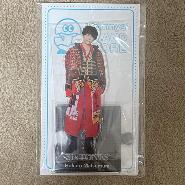 Johnny's(ジャニーズ)のSixTONES 松村北斗 アクリルスタンド アクスタ エンタメ/ホビーのタレントグッズ(アイドルグッズ)の商品写真