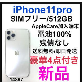 アップル(Apple)の【新品】iPhone 11 Pro シルバー 512 GB SIMフリー(スマートフォン本体)