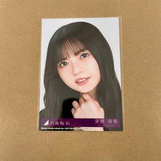 乃木坂46 - 乃木坂46 28th 君に叱られた 齋藤飛鳥 生写真