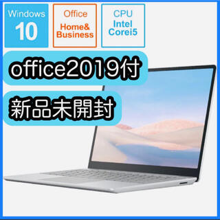 Microsoft - 【新品】マイクロソフト THH-00020 SSD 128GB メモリ 8GB