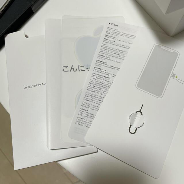 iPhone(アイフォーン)のiPhone Xs Silver 64 GB SIMフリー スマホ/家電/カメラのスマートフォン/携帯電話(スマートフォン本体)の商品写真