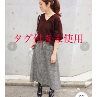 イエナ(IENA)のIENA  モールチェックトラベラーズ マキシスカート 未使用タグ付き38(ロングスカート)