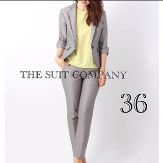 THE SUIT COMPANY♡パンツスーツ セット 36