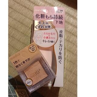 カネボウ(Kanebo)のKanebo メディア/化粧下地&アイシャドウセット(化粧下地)