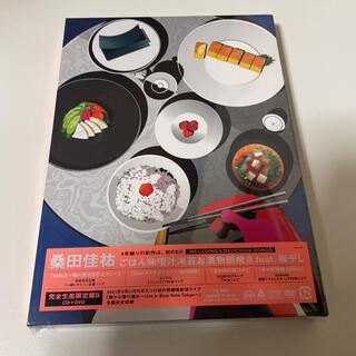 ごはん味噌汁海苔お漬物卵焼き feat.梅干し(完全生産限定盤B)