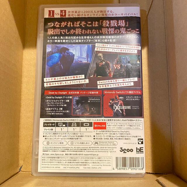 Nintendo Switch(ニンテンドースイッチ)のDead by Daylight 公式日本版 Switch 新品未開封 エンタメ/ホビーのゲームソフト/ゲーム機本体(家庭用ゲームソフト)の商品写真