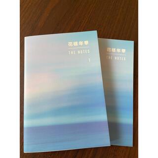 BTS 花様年華  THENOTES 1
