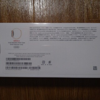 Apple - Apple watch series 5 cellular 44mm gold