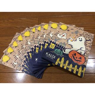 カルディ(KALDI)のカルディ ハロウィン 紙袋10枚セット(ショップ袋)