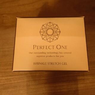 PERFECT ONE - 新品未使用未開封パーフェクトワン 薬用リンクルストレッチジェル 美容液ジェル