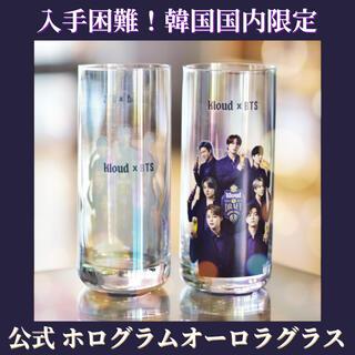 防弾少年団(BTS) - 韓国クラウドビール BTSホログラムグラス