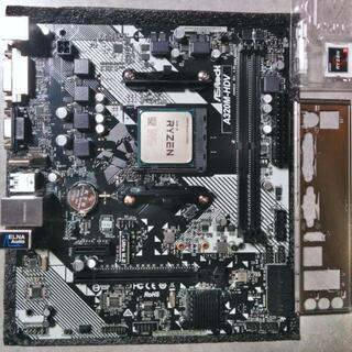 動作品 Ryzen3 3200G+A320M-HDV R4.0 最新BIOS